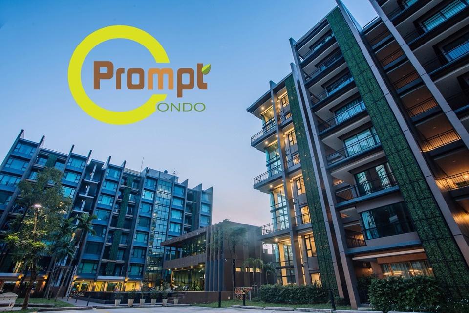 Prompt Condominium
